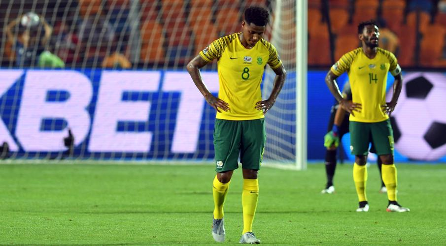 Zambia and Bafana friendly cancelled