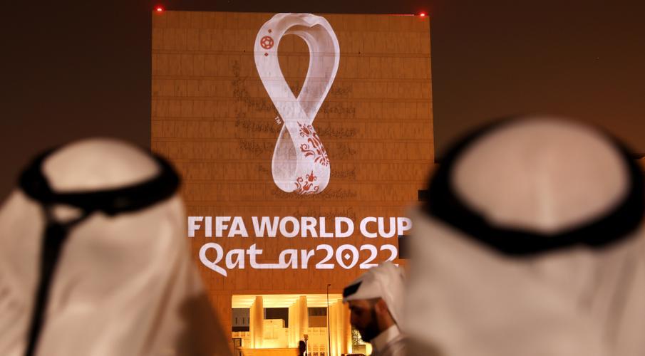 Fifa World Cup Qatar 2022 Official Emblem revealed