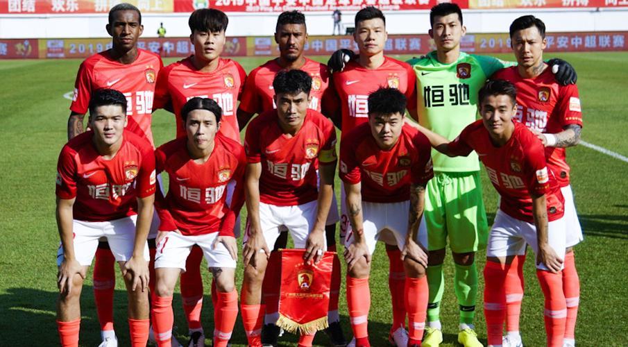 [Image: Guangzhou-Evergrande-2019-TeamPic-G-1050.jpg]
