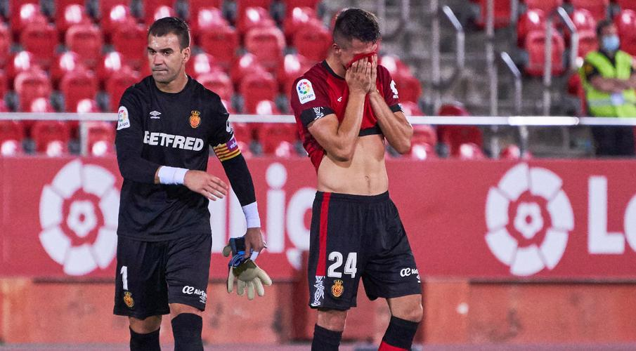 Mallorca relegated after Granada defeat