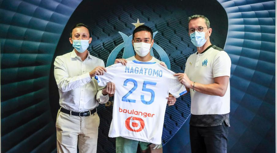 Marseille add Japanese veteran Nagatomo | SuperSport