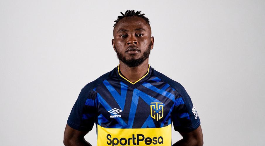 Η City αποκαλύπτει τον παίκτη της Νιγηρίας Ajagun