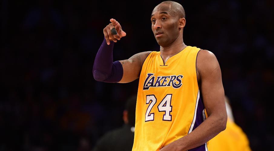 NBA legend Kobe Bryant killed in helicopter crash - SuperSport